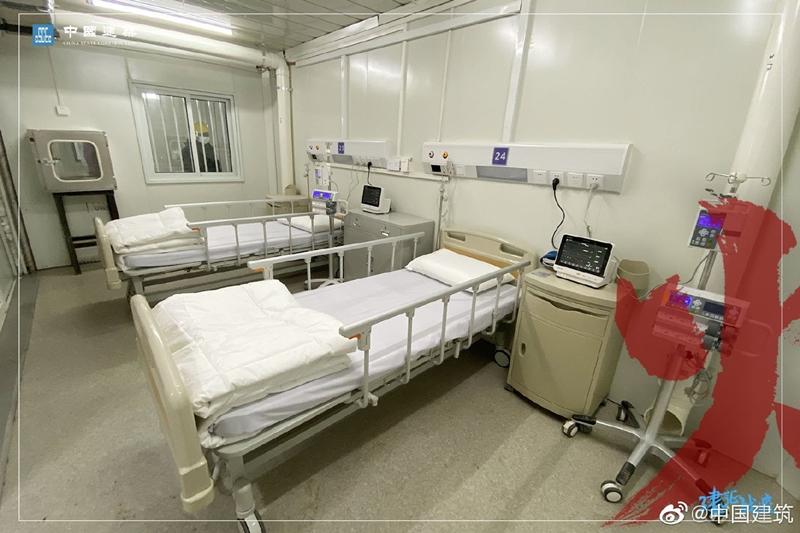 โรงพยาบาลพิเศษอู่ฮั่น