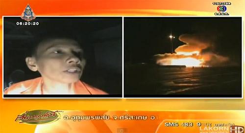 รถขนพลุระเบิด