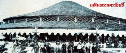 กรุงเทพมหานคร 100 ปี