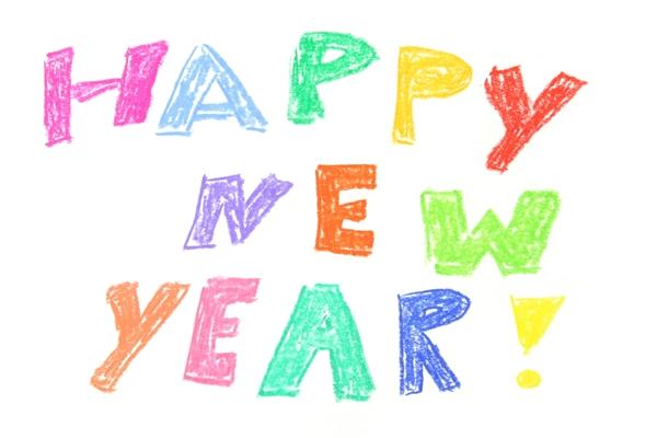 วันปีใหม่