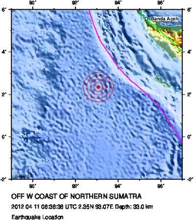 คลิบแผ่นดินไหว ภูเก็ต ให้จับตาอีก 1-2 วัน อาจมีแผ่นดินไหว สึนามิมาถึงไทย นักวิชาการชี้
