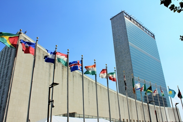 สหประชาชาติ