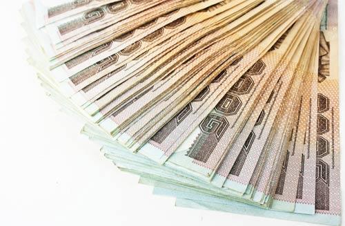 เงินเดือนข้าราชการ