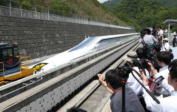 รถไฟความเร็วสูง แม็กเลฟ