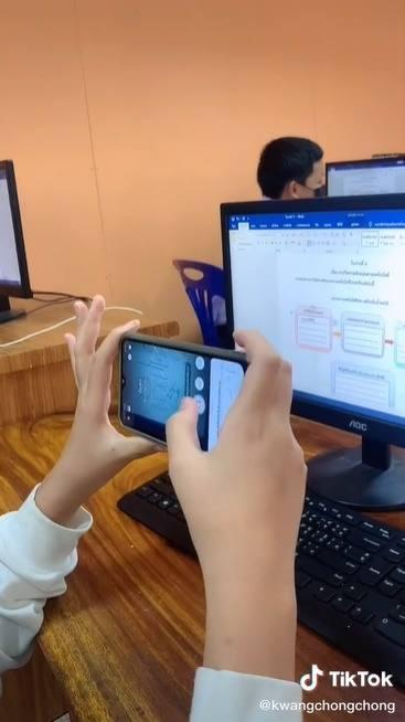 นักเรียนโป๊ะแตก ส่งงานครูด้วยแอปเฉลยคำตอบ