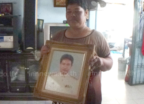 ภรรยาโร่แจ้งความ สามีร่วมม็อบเสื้อแดงหาย 4 เดือนไม่ทราบข่าว