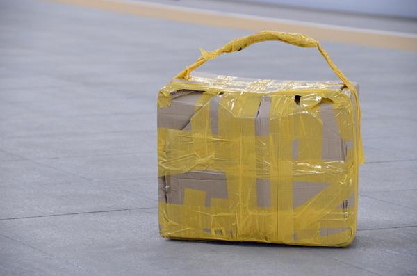 กระเป๋าเป้ต้องสงสัย