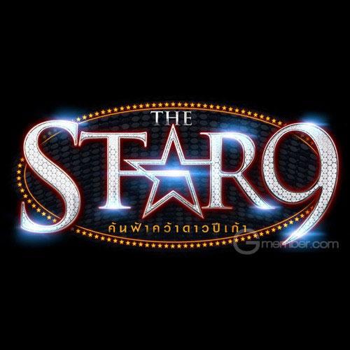 อดีต The Star แฉ เบื้องหลังเวที The Star อาจมีล็อกโหวต