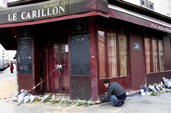 ก่อการร้ายปารีส