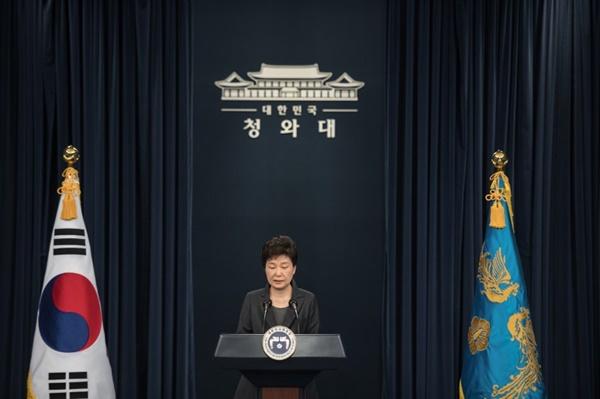 พัค กึน เฮ ประธานาธิบดีแห่งเกาหลีใต้
