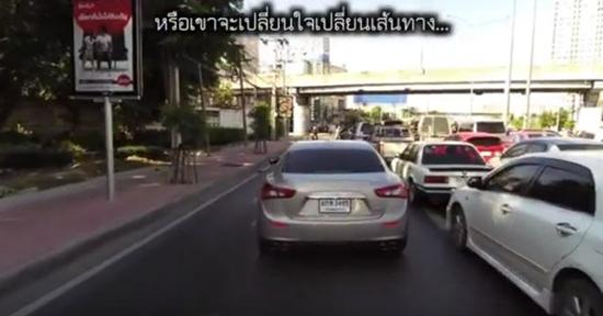 คลิปแฉลีลาขับรถยนต์ที่ทั้งปาดหน้า