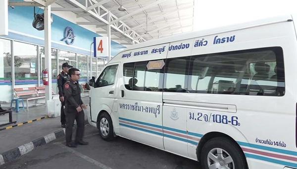 รถตู้โคราชไล่ผู้โดยสารลงกลางทาง