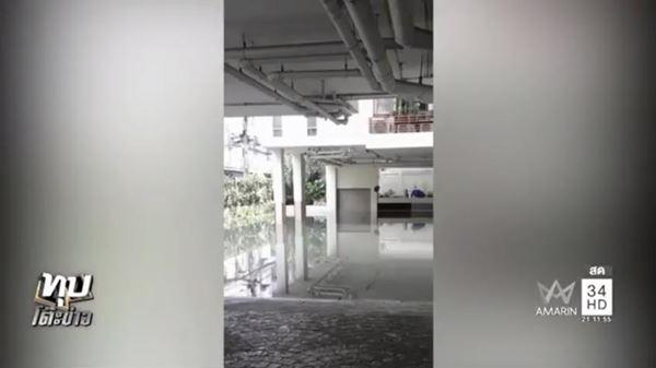 น้ำท่วมรถในกรุงเทพ