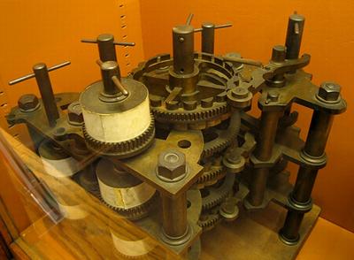 เครื่องผลต่าง (Difference Engine)