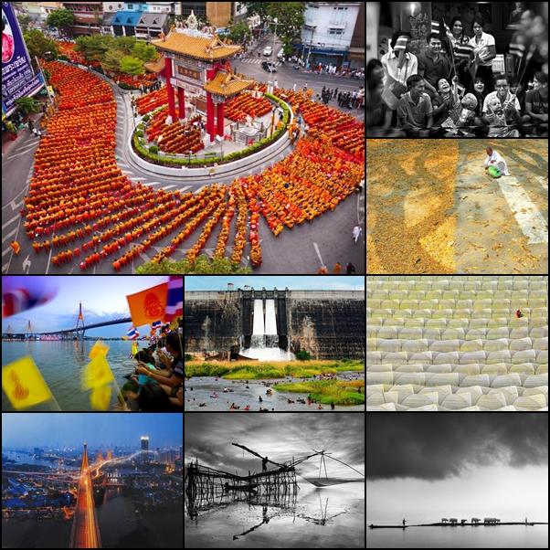 โครงการภาพถ่ายแห่งแผ่นดิน