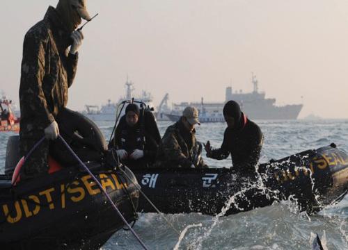 เรือล่มเกาหลีใต้