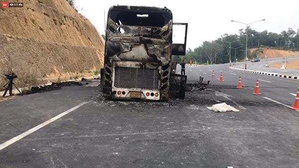 ไฟไหม้รถทัวร์