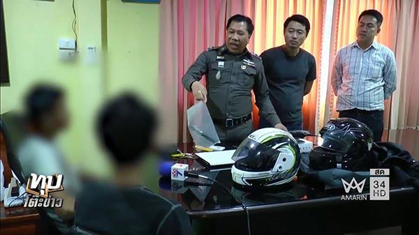 ตำรวจแต่งหญิง