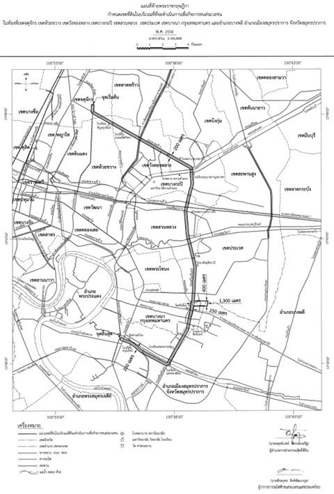 แผนที่รถไฟฟ้าสายสีเหลือง