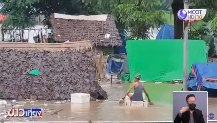 น้ำท่วมแม่สอด