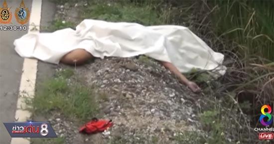 รู้ตัวแล้ว ! หญิงสาววัย 30 ปีถูกฆ่าเปลือยหมกป่าเป็นใคร คาด คนร้ายจัดฉาก