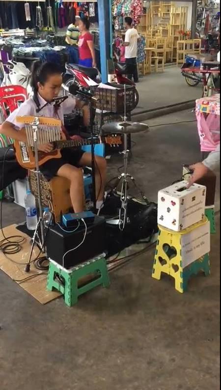เด็กเล่นดนตรี