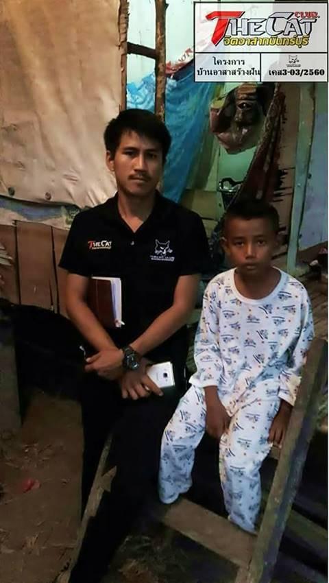 สลดใจ พบเด็กชาย 9 ขวบ ถูกทิ้งไว้ตามลำพังนาน 2 ปี อาศัยอยู่ในบ้านทรุดโทรม