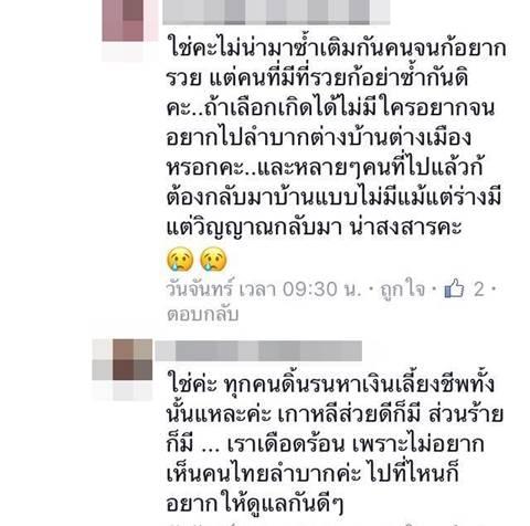 เกาหลีใต้ขึ้นป้ายเตือนแรงงานเถื่อนไทยมอบตัว-คนไทยวอนเข้าใจอย่าด่ากันเองเกาหลีใต้ขึ้นป้ายเตือนแรงงานเถื่อนไทยมอบตัว-คนไทยวอนเข้าใจอย่าด่ากันเองเกาหลีใต้ขึ้นป้ายเตือนแรงงานเถื่อนไทยมอบตัว-คนไทยวอนเข้าใจอย่าด่ากันเอง