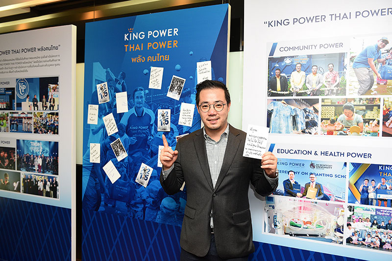 คิง เพาเวอร์ เดินหน้าจัดกิจกรรมเพื่อสังคมสนับสนุนศักยภาพคนไทยก้าวไกลสู่เวทีโลก