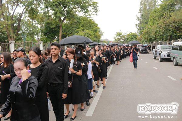 ประชาชนร่วมพระราชพิธีถวายพระเพลิงพระบรมศพ