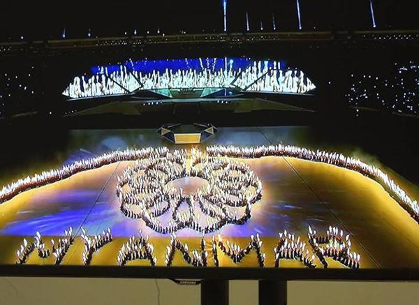 ซีเกมส์ 2014