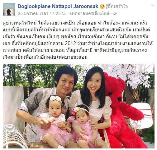 ครอบครัวถูกไฟคลอก 5 ศพ