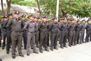 โปรดเกล้าฯ พระราชทานยศตำรวจสัญญาบัตร 3,366 ราย