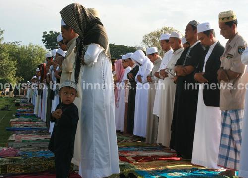 วันฮารีรายอ วันสำคัญของศาสนาอิสลาม