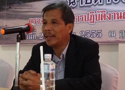 ดำรงค์ พิเดช ประกาศตั้ง พรรคทวงคืนผืนป่าประเทศไทย