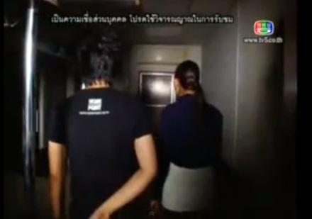 เปิดห้องที่เกิดเหตุ-สื่อสารพี่สาวหนุ่ม กะลา ถูกฆ่าเผาโหด ในคนอวดผี