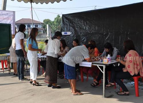 เลือกตั้ง 2557