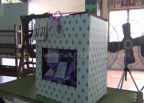 ผลเลือกตั้ง 2557 เกาะติดผลเลือกตั้ง 2 ก.พ.57 ทั่วประเทศ