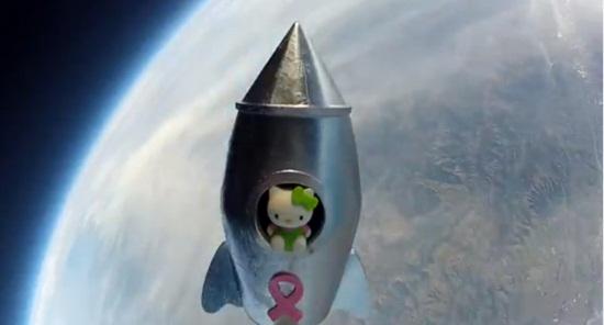โครงงานสุดน่ารัก! เด็กหญิงมะกันส่งคิตตี้ไปเที่ยวอวกาศ