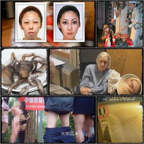 10 เรื่องแปลกที่ฮือฮาที่สุดในปี 2012