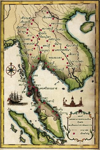 แผนที่แสดงอาณาเขตประเทศไทย ในรัชสมัยสมเด็จพระเจ้าตากสิน