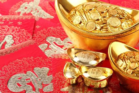 เฮง ๆ รวย ๆ มาอวยพรวันตรุษจีนกันดีกว่า