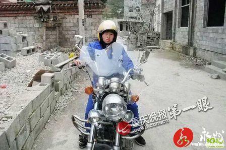 สุดยอดคุณแม่ ขับจักรยานยนต์ 6 วันเพื่อไปหาลูก Mother44