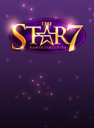 the star7