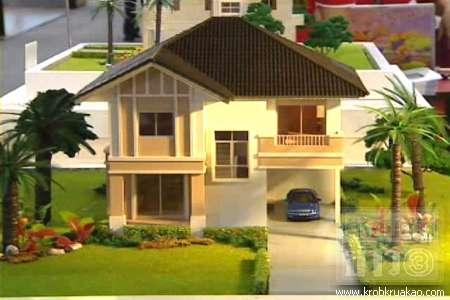 บ้านหลังแรก